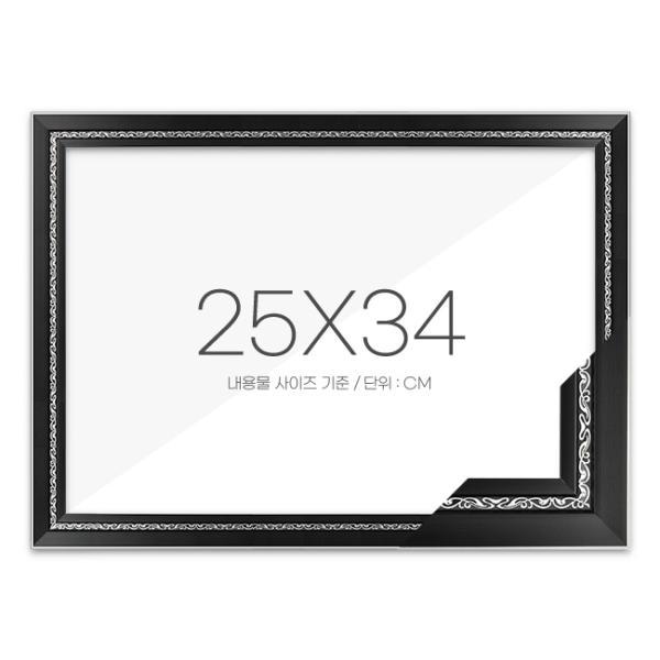 퍼즐액자 25x34 고급형 그레이스 블랙