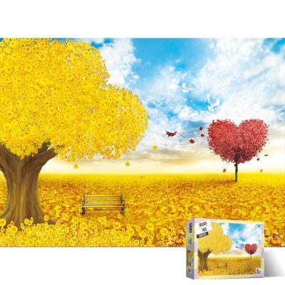 500피스 직소퍼즐 황금 돈나무  AL5010