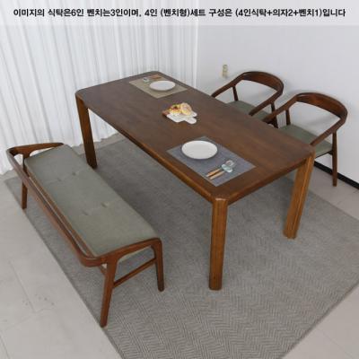N415 4인 원목 식탁 세트(벤치형) 2colors