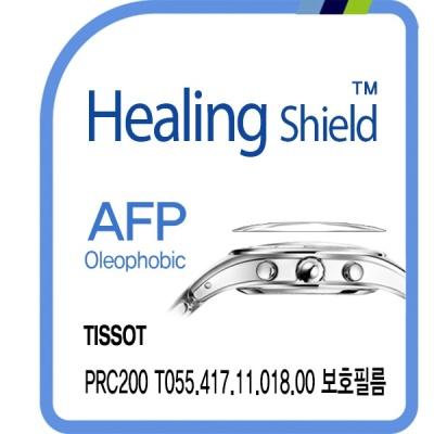 티쏘 PRC200 T055.417.11.018.00 올레포빅 필름 2매