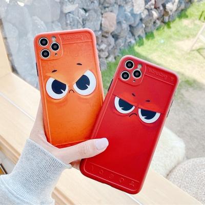 아이폰SE2 7 8 플러스 이모티콘 실리콘 휴대폰 케이스