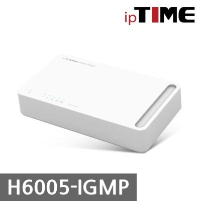 (아이피타임) ipTIME H6005-IGMP 5포트 스위칭허브