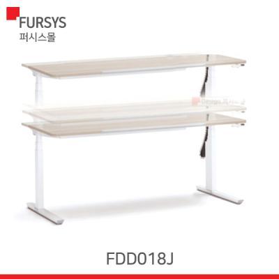 (FDD018JNN) 퍼시스모션데스크/인에이블 높이조절책상