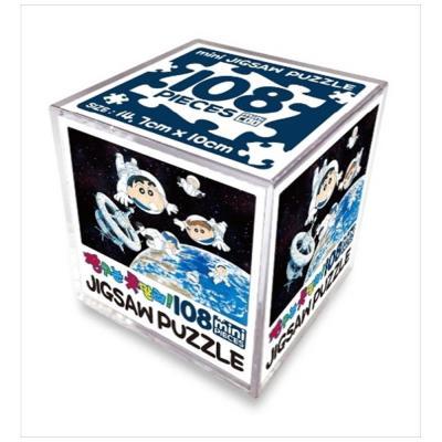 짱구는 못말려! 직소퍼즐 108pcs 미니: 우주탐험