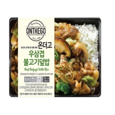 [아워홈] 온더고 우삼겹 불고기덮밥(290g)