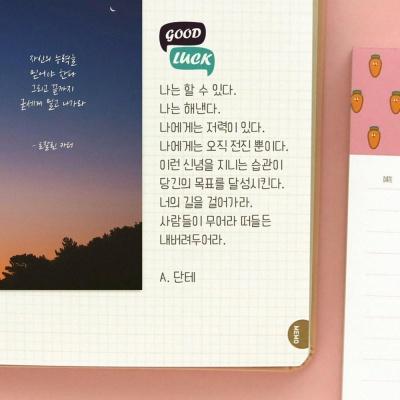 핑크풋 10000마이플랜2020양장다이어리(날짜형)