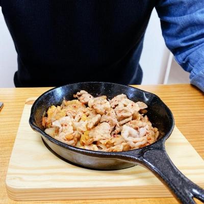 1인 화로 1인용 삼겹살 가정용 고기 불판 혼술 혼밥 무쇠 미니 주물판