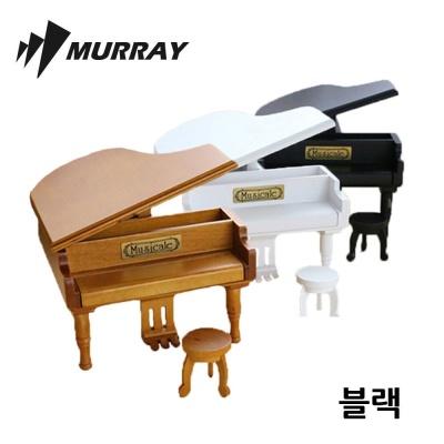 머레이 원목 피아노 오르골 (블랙)
