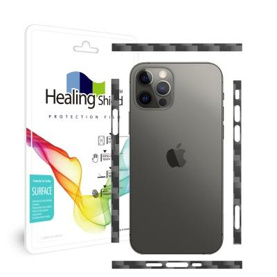 아이폰12 프로 카본블랙 측면테두리 보호필름 1세트