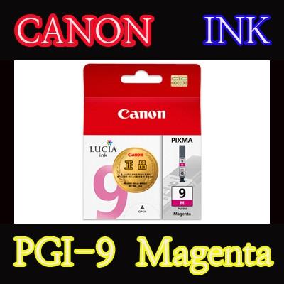 캐논(CANON) 잉크 PGI-9 / Magenta / PGI9 / iX-7000 / iX7000