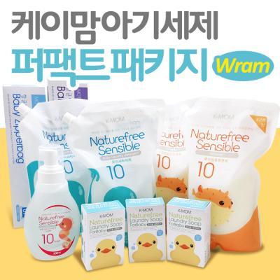 [케이맘] 출산준비 아기세제 퍼팩트패키지(세탁+유연제(포근)+세탁비누+젖병세제(거품)+지퍼백)