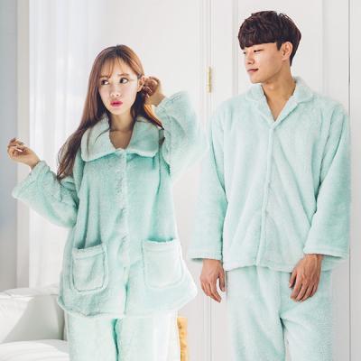 [쿠비카]극세사 카라형 커플 투피스(민트)잠옷 WM061