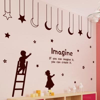 ig220-꿈을꾸는아이들_그래픽스티커