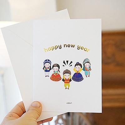 신년 새해카드 3종SET