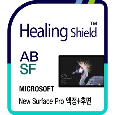 MS 뉴 서피스 프로 안티블루 1매+버츄얼스킨 2매