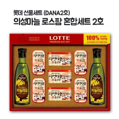 롯데선물세트 의성마늘 로스팜 혼합세트2호 (DANA2호)