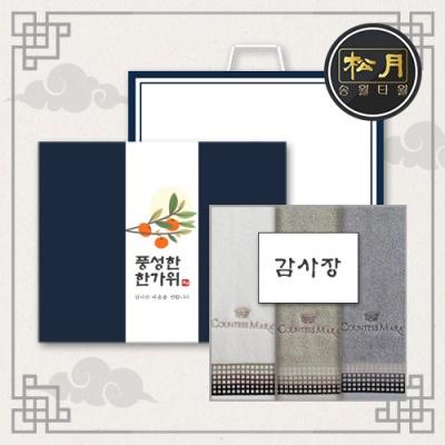 송월 추석선물세트 CM 그래픽스 세면타월 3매세트