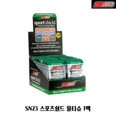 SN23 스포츠쉴드 물티슈 1팩 물집예방 발보호 신발