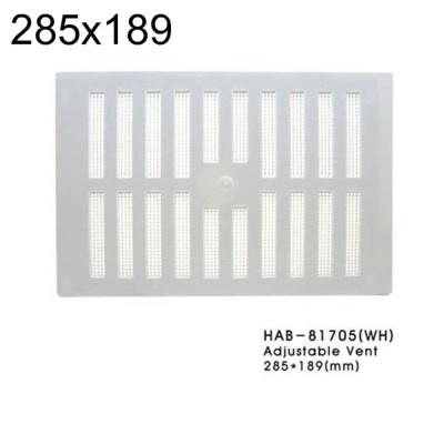 쇠부리그릴 PVC 개폐식 백색 대 285x189 81705 CB