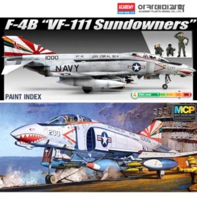 아카데미 1대48 F 4B VF 111 썬다우너스 (12232)
