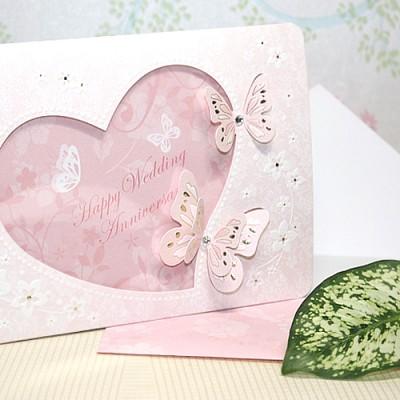 포토액자카드_결혼기념일_CN 1202