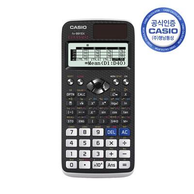 카시오 공학용 전자계산기 FX-991EX