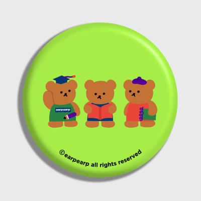 Smart bear friends-green(거울)