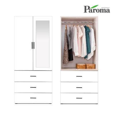 파로마 롤리 800 3단서랍형 옷장+거울 CC16