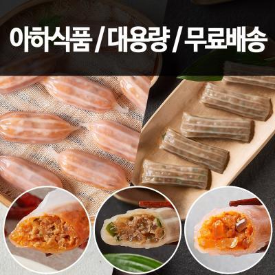 [아하식품]대용량/무료배송 1+1+1 치즈떡/꼬물이10종