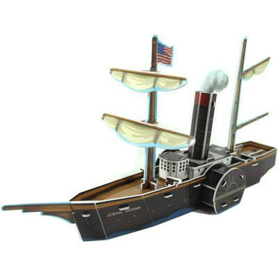 한국사 입체퍼즐 - 조선 이양선