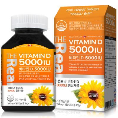 비타민D 5000IU 6개월 비타민D 180캡슐 6개월분