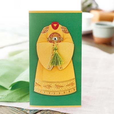 궁중 혼례복(왕) 용돈봉투 FB215-1