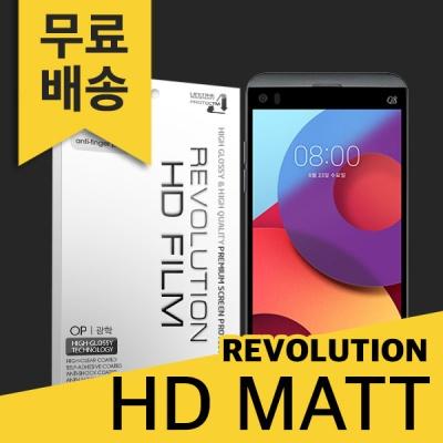 (1+1)레볼루션HD 고급지문방지 강화필름 LG Q8/큐8