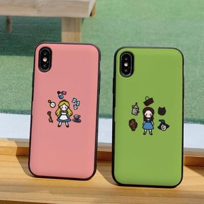 아이폰8플러스 Minime 카드케이스