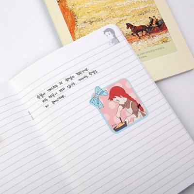빨강머리앤 클래식 중철노트
