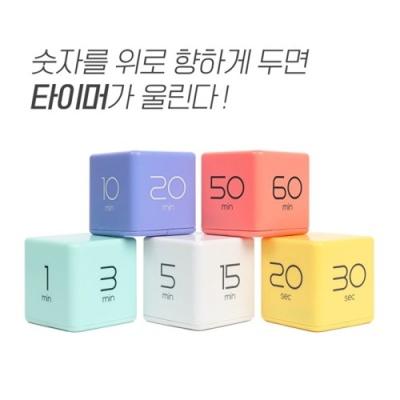 [무아스] 큐브타이머 (2세대)
