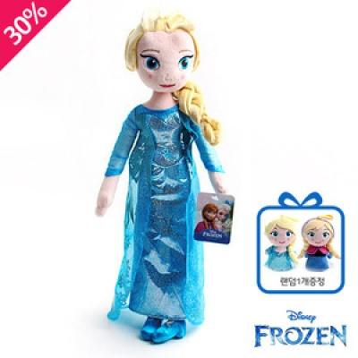 겨울왕국 엘사(Elsa) 봉제인형 Ver.2(43cm)