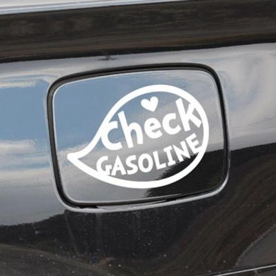 체크 가솔린 말풍선 자동차 주유구스티커-화이트