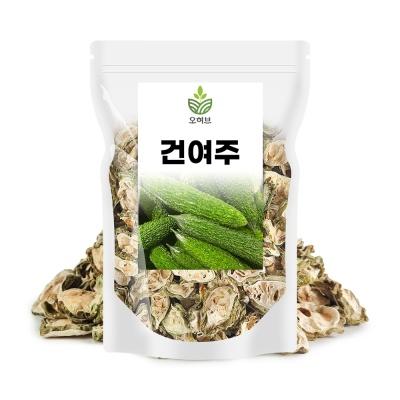 말린여주 건여주 말린것 여주열매 1kg 베트남산