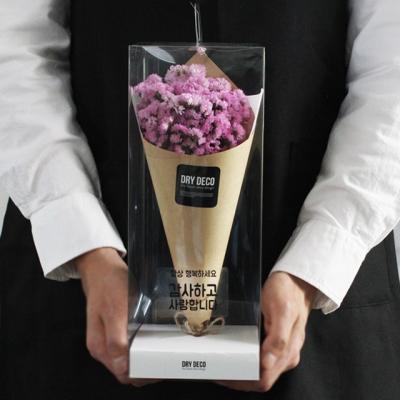 드라이플라워 스타티스 미디엄 꽃다발/졸업꽃다발선물