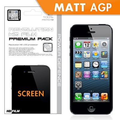 [프로텍트엠/PROTECTM] 애플 아이폰5/iPhone5 레볼루션HD필름 최고급 지문방지 액정보호필름