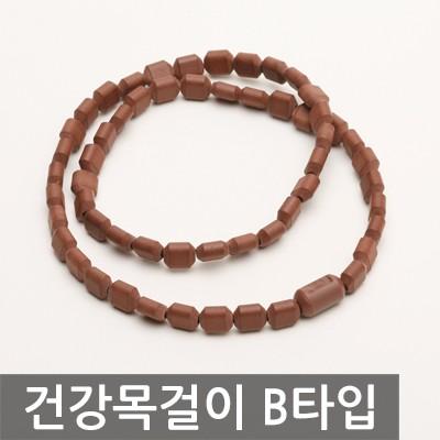 [힐링스톤] 오리지널 건강목걸이 B  (HS-502B)  원적외선건강목걸이 근육피로회복 남녀공용 선물용으로 인기