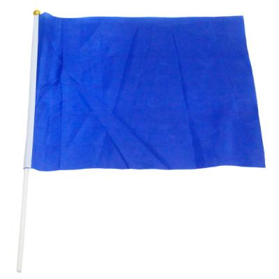 응원깃발 70x50 (블루)