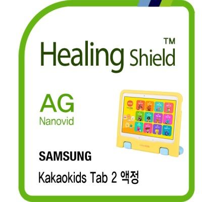 삼성 카카오 키즈탭2 저반사 액정보호필름 전면 1매