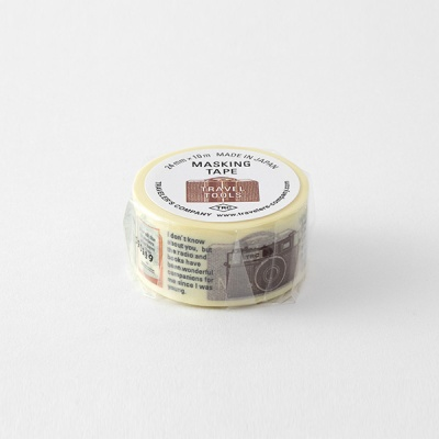 [Travel Tools Collection] Masking Tape