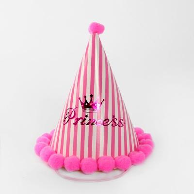 프린세스 파티용 꼬깔모자(핑크)
