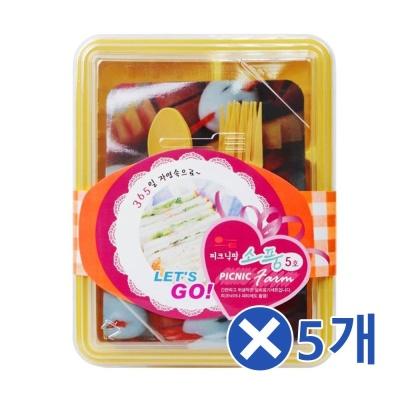 피크닉 소풍도시락세트 5호x5개 점심도시락통