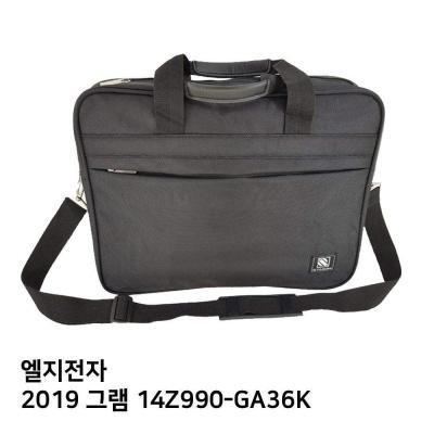 S.LG 2019 그램 14Z990 GA36K노트북가방