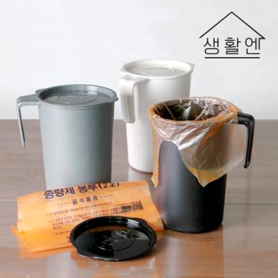 리라 2L 종량제봉투용 담따 음식물쓰레기통 블랙