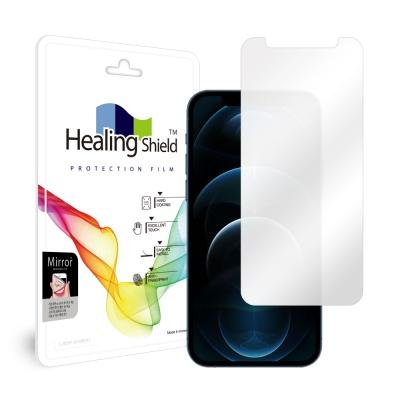 아이폰12 / 12 프로 미러 거울 액정보호필름 1매